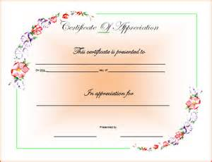 Certificate Of Appreciation Template Word by 7 Certificate Of Appreciation Template Word