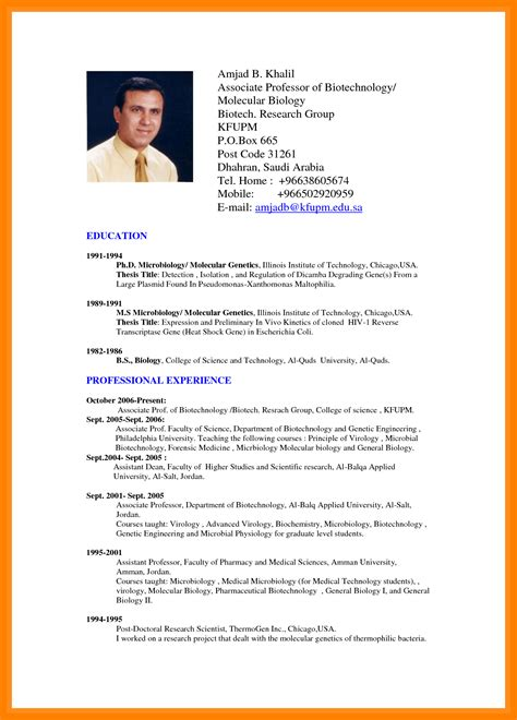 Resume Templates Doc by 9 Cv Sle Doc Resume Sections