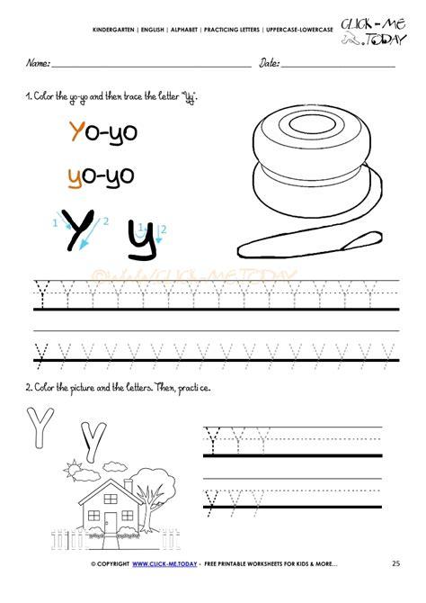 sle of kindergarten writing practice writing letter y worksheets kindergarten