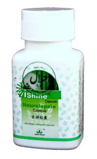 Obat Tidur Sleep Care Capsule obat herbal untuk susah tidur tanpa efek sing