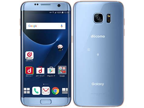 Samsung S7 Docomo docomo samsung galaxy s7 edge sc 02h スマートフォンの 修理 故障 画面割れ 液晶割れ の料金案内ページ スマホ修理のご紹介
