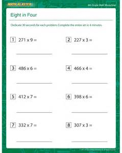eight in four free multiplication printable for 6th