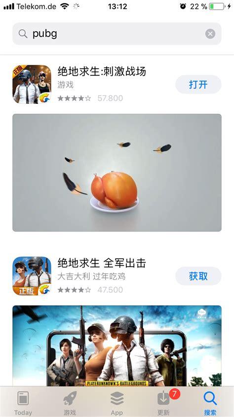 pubg app pubg gibt s jetzt f 252 r ios und android so k 246 nnt ihr es