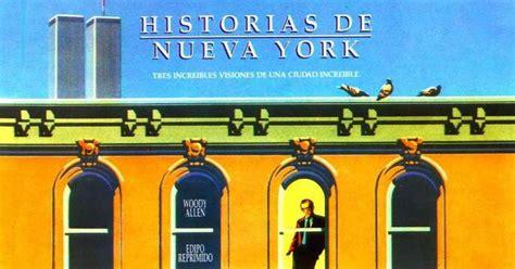 historias de nueva york b00ffbv9w2 historias de nueva york 1989 dvd clasicofilm cine online