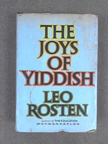 veker 11 yiddish edition books leo rosten author profile news books and speaking inquiries