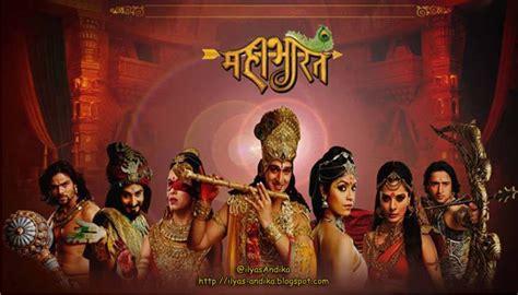 atramablogger  mahabharata  antv full