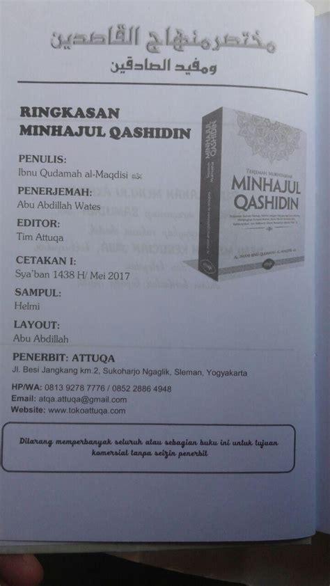 Buku Mukthasar Minhajul Qashidin buku terjemah mukhtashar minhajul qashidin