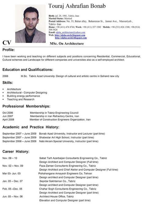 membuat cv untuk mahasiswa contoh surat lamaran kerja dan cv terbaru naranua