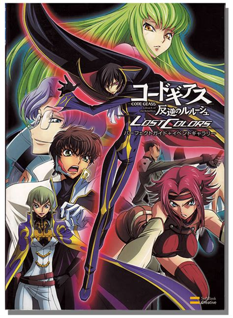 code geass lost colors code geass leloouch of the rebellion lost colors