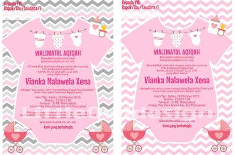 Baju Bayi Untuk Aqiqah jual undangan aqiqah custom owl design