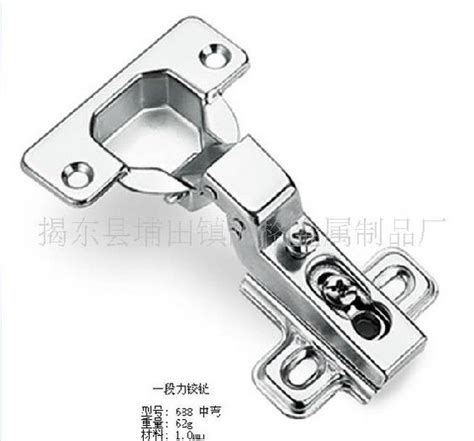 kitchen cabinet hinge hardware furniture hardware hinge kitchen cabinet hinges id 5966848