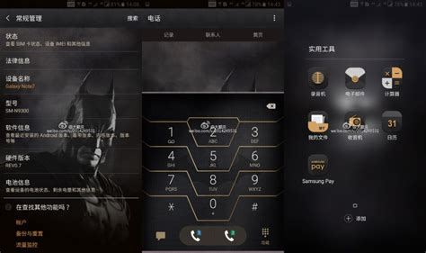 batman wallpaper galaxy note le samsung galaxy note 7 enfilerait lui aussi le masque de