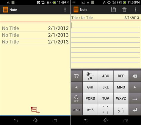 notepad android my project simple notepad for android