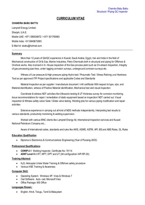 qc inspector resume exles template structural piping qc inspector cv pdf
