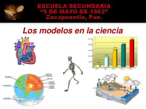 fsica para la ciencia los modelos