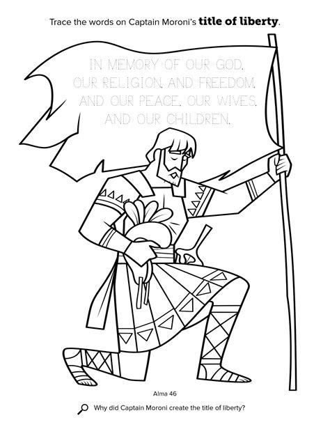 lds coloring pages lds primary coloring pages book of mormon coloring page