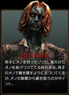 the house of the dead wiki johnny enemy house of the dead wiki fandom powered by wikia