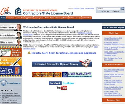 contractors state license board the wood connection resource links the wood connection