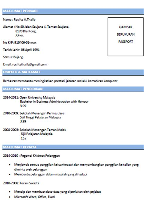 Contoh Resume Untuk Temuduga Kerja Kerajaan Fuhh Contoh Resume Ringkas Dan Padat