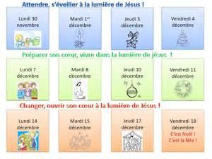 Calendrier De L Avent Francais Calendrier De L Avent Vendecole