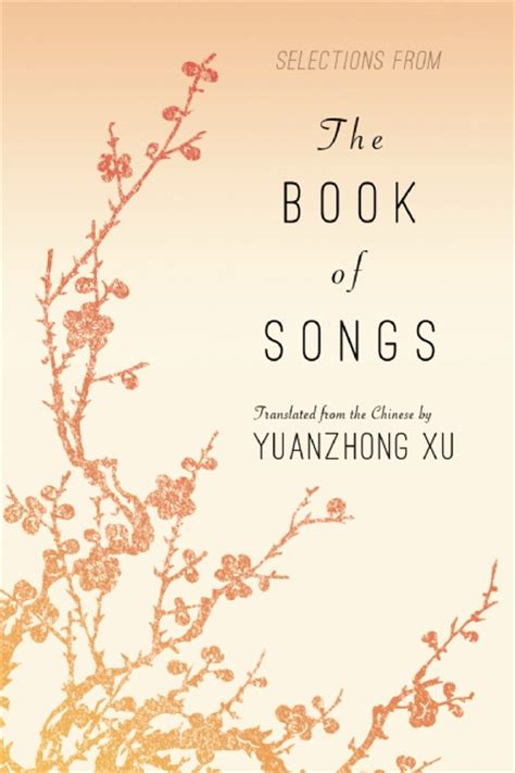 From Book To Song by Song Book Images