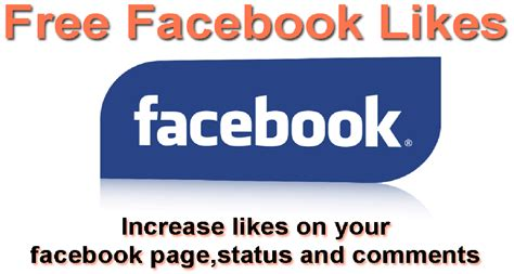 facebook fan page liker how to use mg likers auto liker video tutorials by