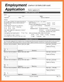 online employment application template bestsellerbookdb