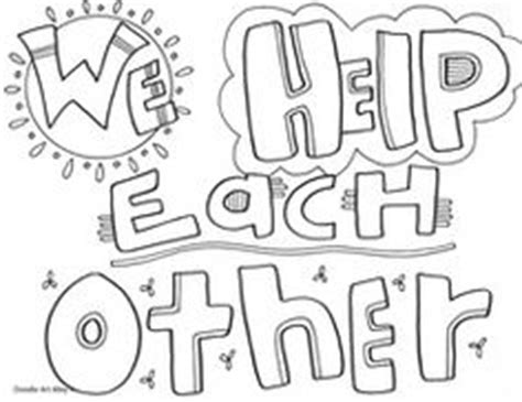 we are kind to one another classroom rules classroom