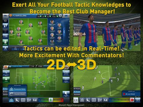 pes club manager apk free sports for