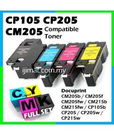 fuji xerox cp105 cp205 cp215 cm205 cm215 high quality compatible colour laser toner