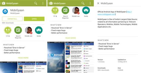 google design update google play store for android updated with material design ui