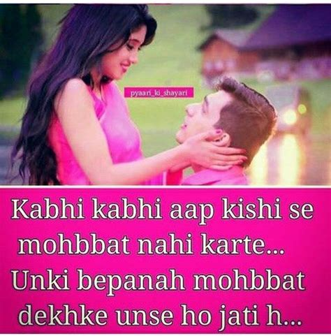 1000 ideas about hindi love poems on pinterest love poems for wife hindi love quotes and