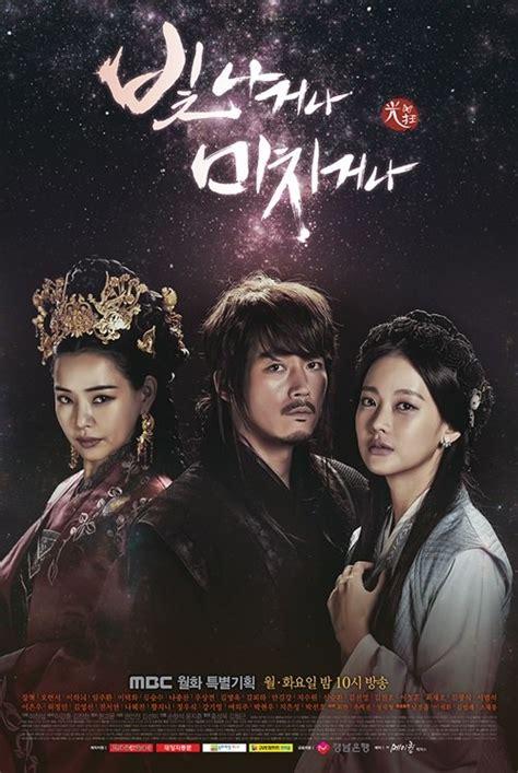 film korea terbaru februari 2015 korean drama starting today 2015 01 19 in korea