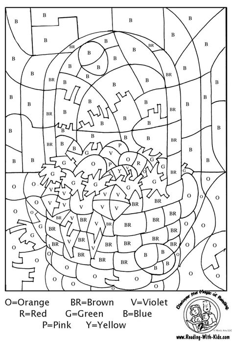 coloring pages of multiplication 23 free color by number multiplication gianfreda net