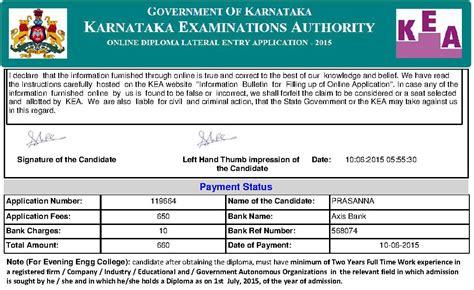Mba Application 2015 Karnataka by Karnataka Diploma Cet 2015 Application Form