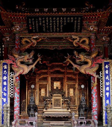 ciudad prohibida novela his los tesoros de la ciudad prohibida de shenyang historias de china