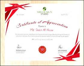 certificate of achievement design certificate234
