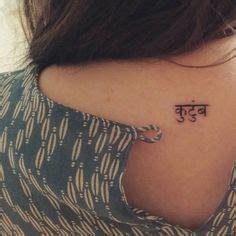 design meaning in nepali sanskrit mandala meaning and hindu symbols on pinterest
