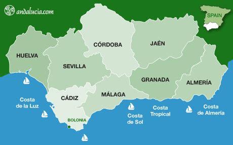 I Sofa Rooms To Go Bolonia Beach Resort Cadiz Province Andalucia Com