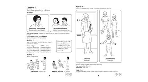 Zulu Printable Worksheets | free printable afrikaans worksheets grade 5 term3