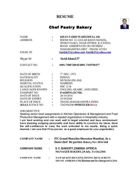 pastry chef description resume sle farid cv 1 1