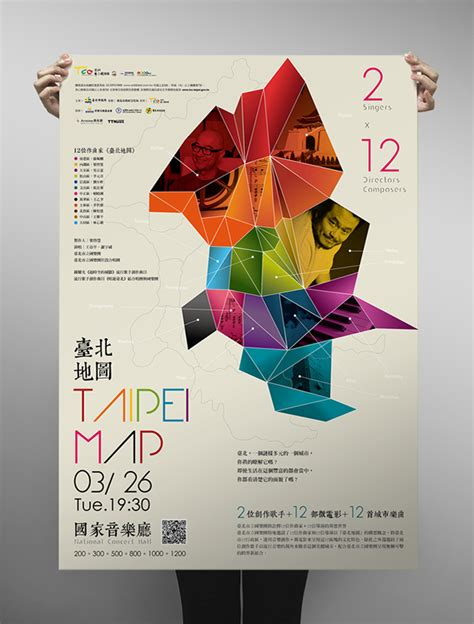 design poster for concert taipei map concert poster design on behance