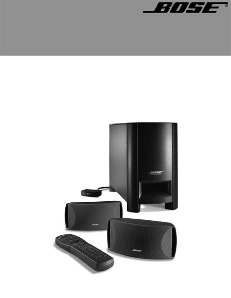 bose speaker system cinemate digital home theater speaker