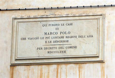 casa di marco polo venezia file venezia casa di marco polo della corte milion