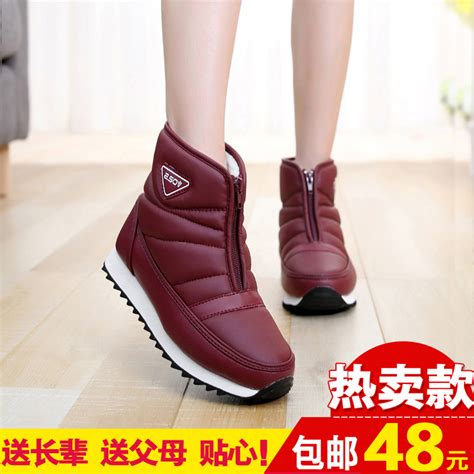 lightweight and comfortable shoes slip waterproof warm