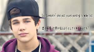Say Somethin Mahone