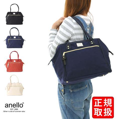 Anello 3 In 1 Merah Hijau Navy stayblue for living rakuten global market anello anello tote bag canvas series 05p28sep16