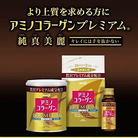 Amino Collagen Premium meiji amino collagen powder premium can 200g 28days drink