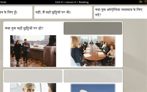 rosetta stone in a sentence learn hindi tamil sanskrit the white hindu