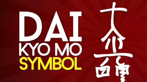 reiki symbols explained dai ko myo youtube